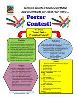 125th Anniversary Poster Contest